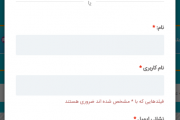آموزش عضویت در پایگاه اطلاعات علمی ایران
